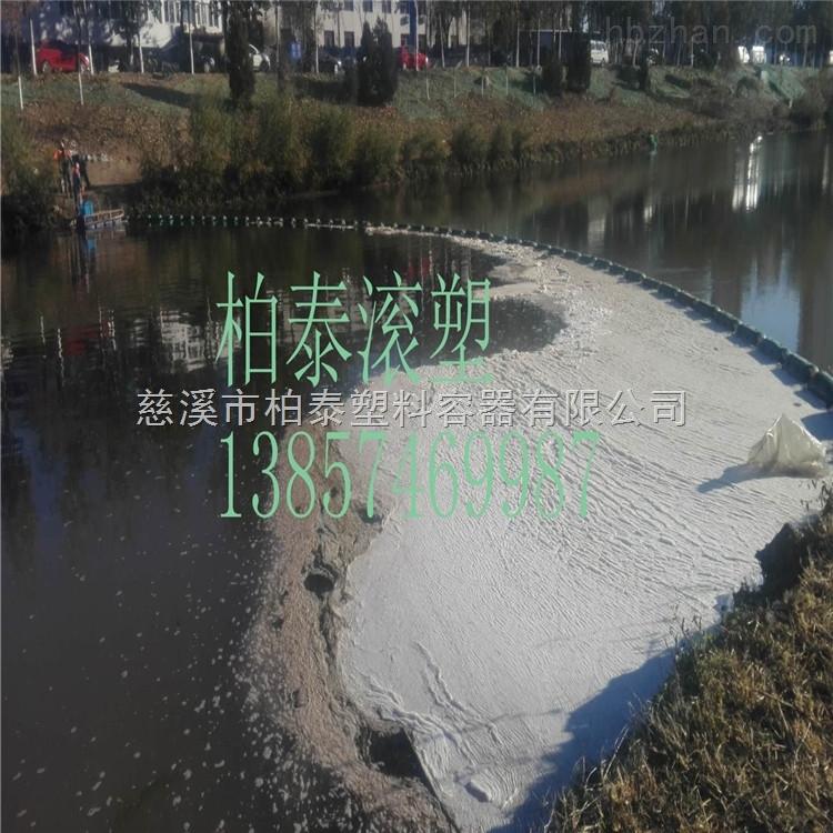 湖面保洁材料拦污浮筒厂家