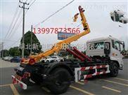 漳州天龙25吨拉臂式垃圾车
