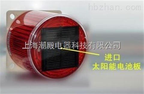 ltd-6108太阳能频闪警示灯
