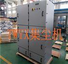 TWJCJ-5MC全风环保除尘机