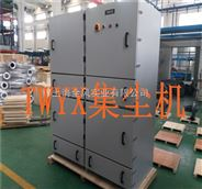 7.5KW工业脉冲磨床吸尘器