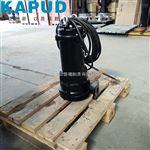 养殖行业化粪池铰刀泵MPE300-2 凯普德