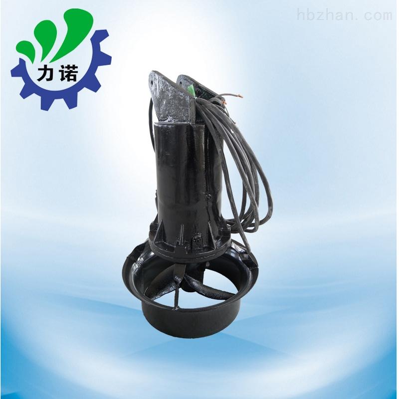 化粪池潜水搅拌机产品资讯