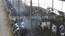 贵州养殖场喷雾除臭设备