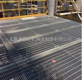 防滑平台钢格栅板