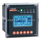 上海电气火灾监控探测器