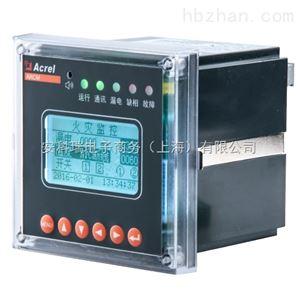 多回路组合测温式剩余电流电气火灾探测器