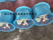 FBT35-11型防腐防爆軸流風機#4,n=1450r/min