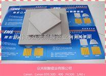 耐酸瓷砖厂家销售多种地面耐酸防腐砖