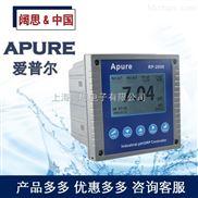 Apure工业在线PH/ORP计水质监测仪表RP-2000