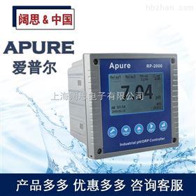 PH酸度計Apure工業在線PH/ORP計水質監測儀表RP-2000