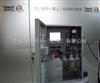THg型汞离子在线光谱仪  水质在线监测系统