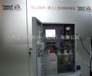 TN型氮离子在线光谱仪  水质在线监测系统