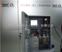 CODCr型COD水质在线分析仪