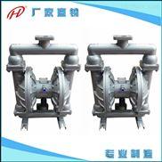 壓濾機氣動隔膜泵