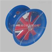 玻璃鋼防爆風機 BFT35-11防爆阻燃耐腐蝕軸流風機