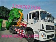 天龙25吨拉臂式垃圾车