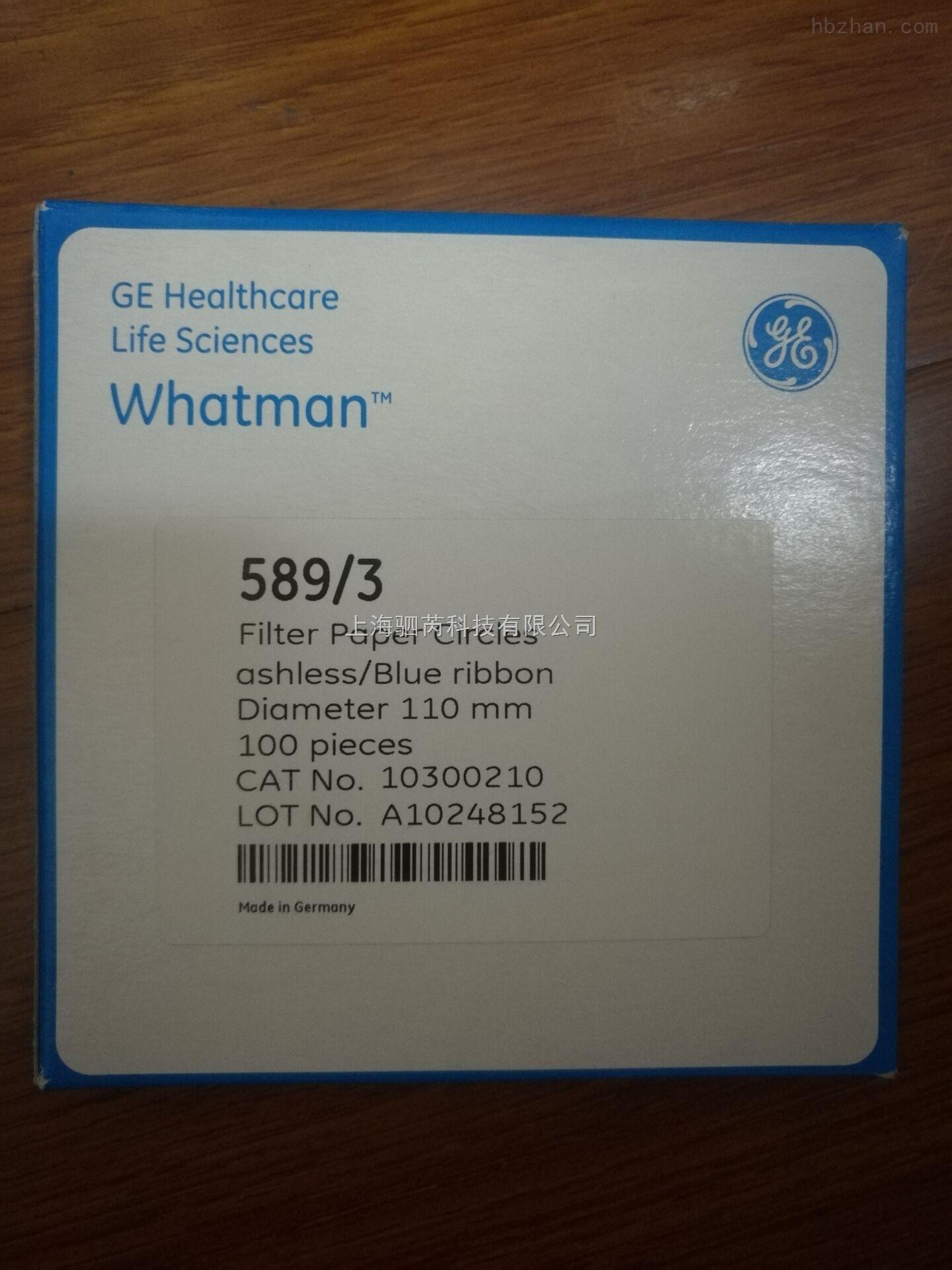 GE whatman Grade589/3定量滤纸蓝缎滤纸