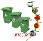 出售重庆塑料垃圾桶,成都塑料垃圾桶