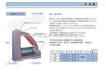 磁性框式水平儀M405792