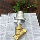 CINDY 12-B-PND-S045-瑞士布赫BUCHER QX41-050/41-040R 泵