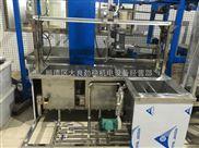 厂家定做简易同步带机械式多槽超声波清洗机终身维护