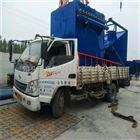 京茂DMC-120脉冲袋式除尘器性能特点