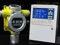 氫氣濃度報警器固定式