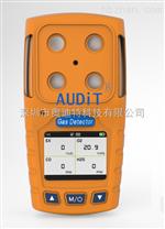 三合1氣體測定器