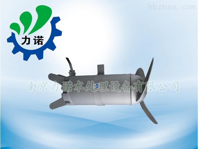 污水储存池潜水搅拌机产品报道
