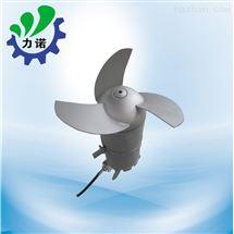 YQZ高速潜水搅拌机