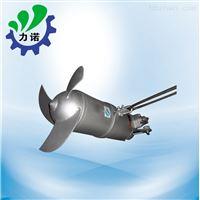 山东菏泽qjb4-400潜水搅拌机