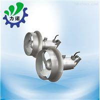 QJB1.5/8冲压式潜水搅拌机产品报道