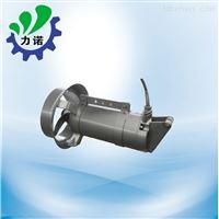 资阳qjb3kw不锈钢冲压搅拌机