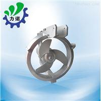 QJB-W2.5潜水回流泵产品报道