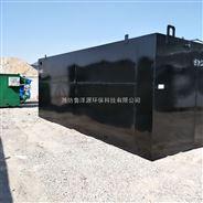 潮州乡镇生活污水处理设备厂家直销