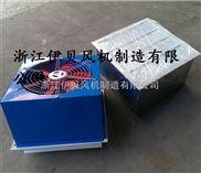 壁式軸流風機XBDZ-3.2,風量1720m3/h
