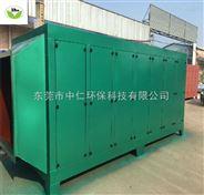 深圳工厂废气活性炭吸附器