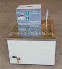 HH-601601超级恒温水浴(带循环泵)