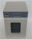 数显电热恒温箱(数控电热培养箱)