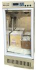 HWS-A恒温恒湿箱(内置式加湿器)
