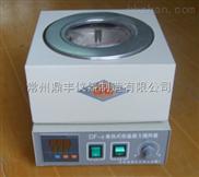 多功能恒溫磁力攪拌器