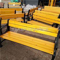 户外椅 公园长椅 实木座椅 公园平凳