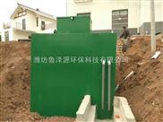 無動力一體化汙水處理係統廠家直銷