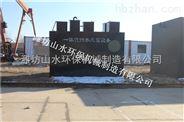 辽宁营口MBR一体化污水处理设备全国供应
