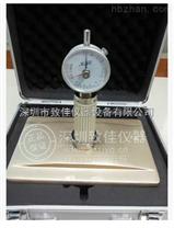 造紙網張力計銅網張力儀凱特KTE-200織物張力計