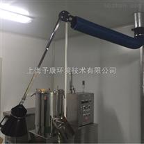 厂家直销吸气抽排臂 口径160mm 定制各种长度