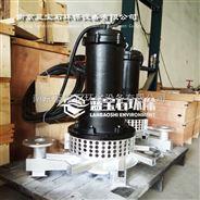 QXBL-11kw底盘不锈钢潜水离心曝气机