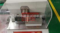 杭州塑料缺口製樣機廠家_揚州市道純試驗機械廠