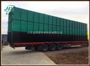 豆制品废水处理设备11